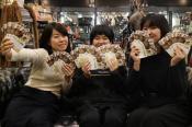 ◆アルバイト募集◆京王線沿いの古着屋で一緒に楽しく働きませんか??