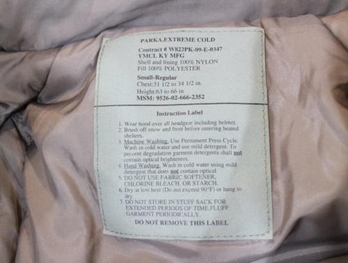 ミリタリー HAPPY SUIT/ハッピースーツ 中古の古着 買取 高額査定 トレファクスタイル調布国領店