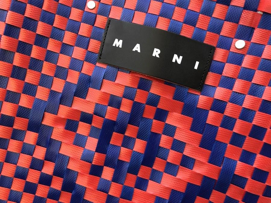 マルニのマーケットピクニックバッグ