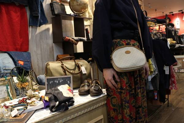 【PICK UP】OLD GUCCI.【トレファクスタイル調布国領店】
