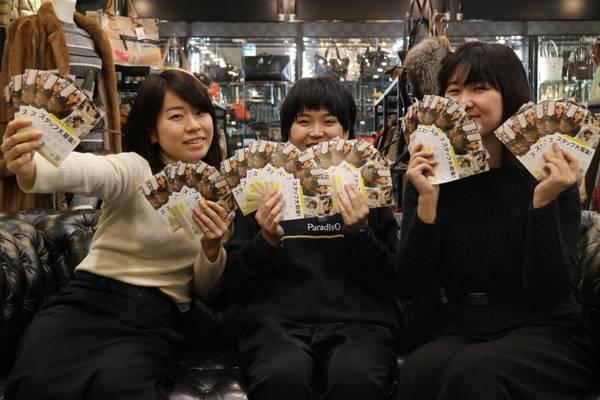 ◆アルバイト募集!!◆京王線沿いの古着屋で一緒に楽しく働きませんか?【古着買取トレファクスタイル調布国領店】