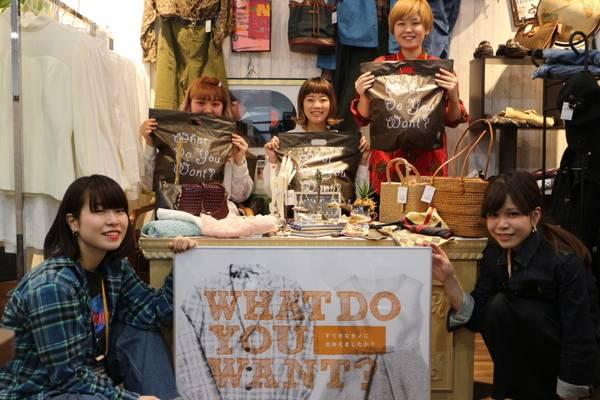 ◆WANTED!!◆京王線沿いの古着屋で一緒に楽しく働きませんか?【古着買取トレファクスタイル調布国領店】