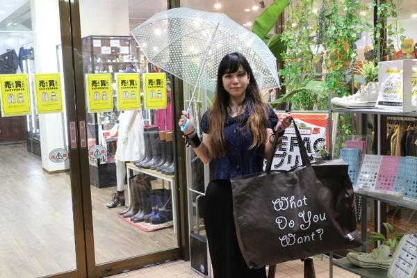 ※当店限定!!雨の日買取20%UP!!6月末まで!!【古着買取トレファクスタイル調布国領店】