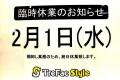 「東戸塚の買取 」