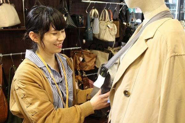 「東戸塚のアルバイト 」