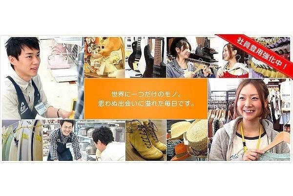 「横浜 古着の横浜 アルバイト 」