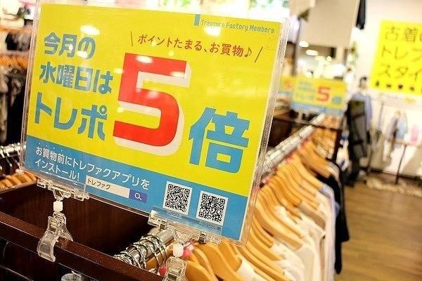ポイント5倍DAY、明日6/20!!!