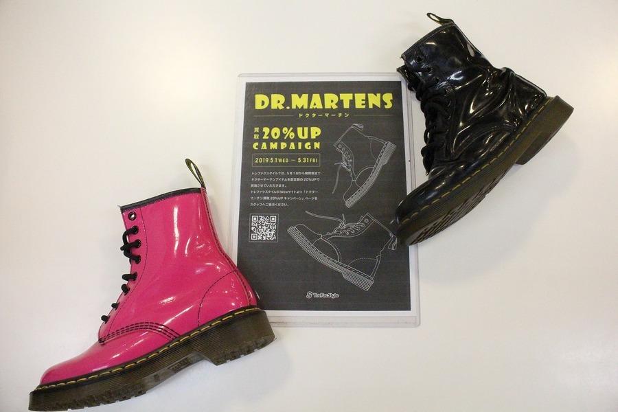 5月いっぱい!Dr.Martens/ドクターマーチン買取20%UPキャンペーン開催中です!