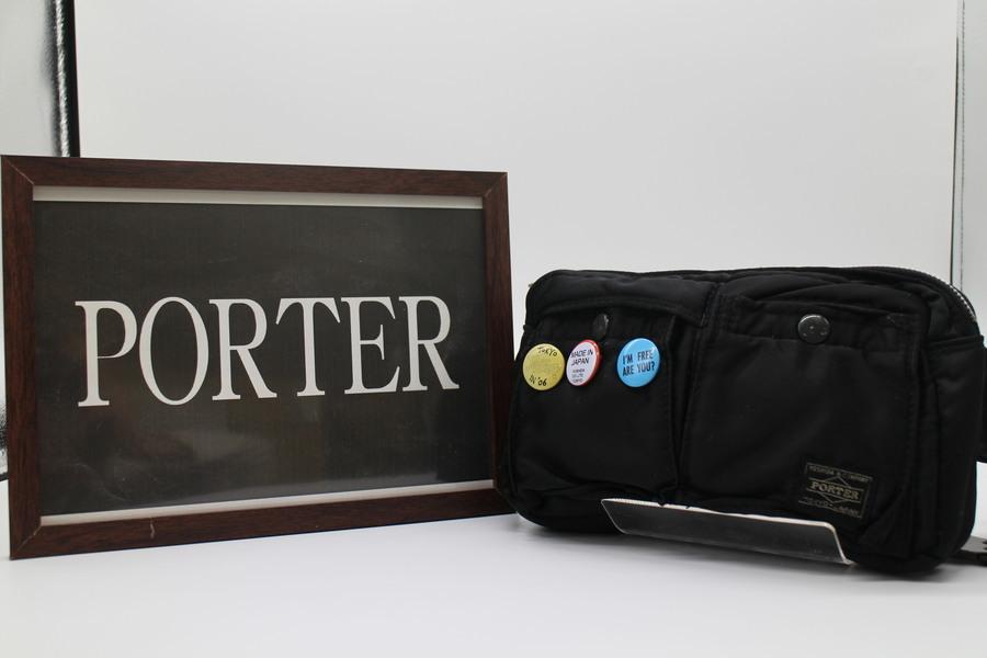 9月限定!PORTER買取20%UPキャンペーン実施中♪