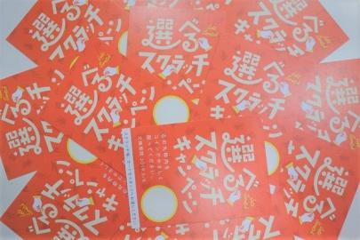 「トレファクスタイル元住吉店ブログ」