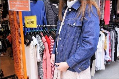 「元住吉のジャケット 」