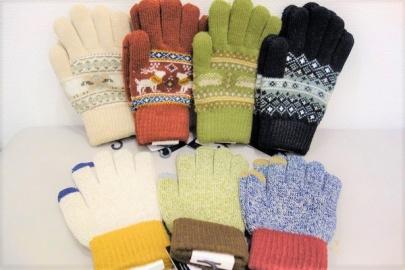 「#元住吉の手袋 」
