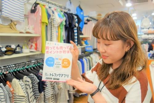 トレファクスタイル元住吉店ブログ画像2
