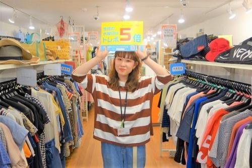 トレファクスタイル元住吉店ブログ画像1