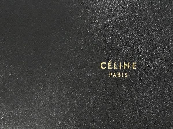 「CELINEのセリーヌ 」