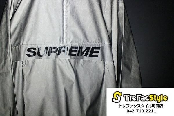 Supreme 17SSより渋いギラギラなジャケット入荷致しました!!!