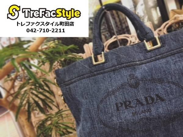 """今シーズン""""PRADA""""がトレンドなんです!!"""
