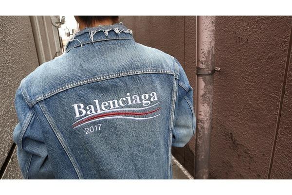 BALENCIAGA/バレンシアガ 17AWよりCampaign Logo Denim Jacket/キャンペーンロゴデニムジャケット入荷!!