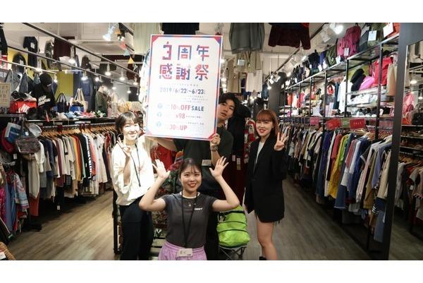 【オープン3周年記念祭】イベント多数!!6月22日・23日!3周年感謝祭です!!