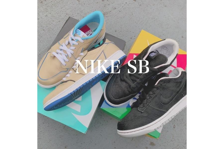 「スニーカーのNIKE SB 」