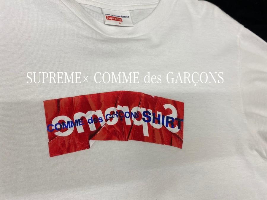 「ストリートブランドのSUPREME×COMME DES GARCONS SHIRT 」