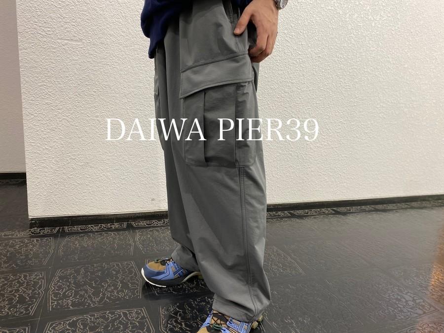 「アウトドアブランドのDAIWA PIER39 」