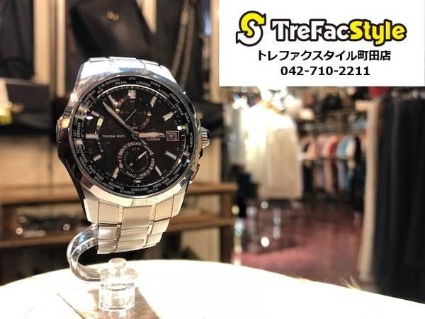 腕時計のOCEANUS