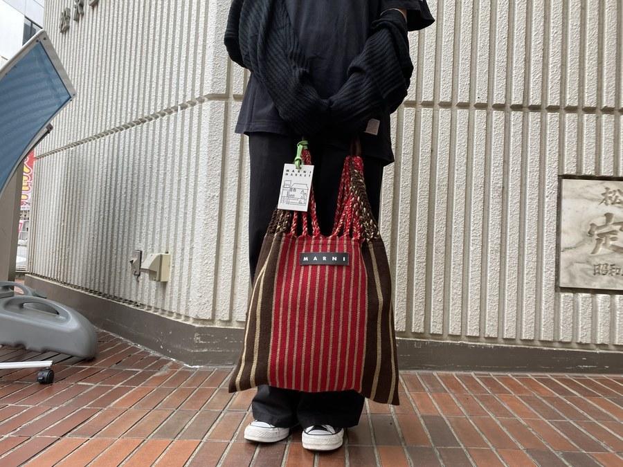 マルニのハンモックハンドバッグ
