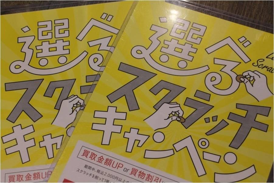 GWのお知らせ&ヴィンテージアイテム絶賛買取強化中〜バンドT編〜/スタイル町田
