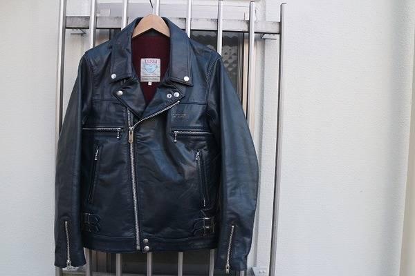 「アンダーカバーのジャケット 」