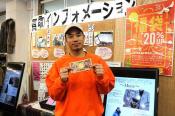 【メンズ編】5,000円でトータルコーディネートに挑戦!