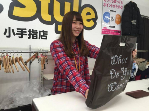 トレファクスタイル小手指店ブログ画像2