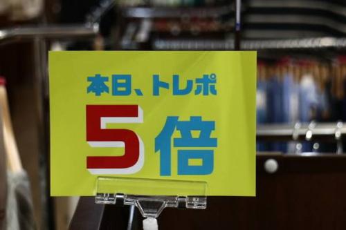 所沢の埼玉