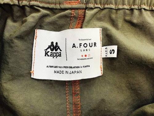 KAPPA カッパのラインパンツ