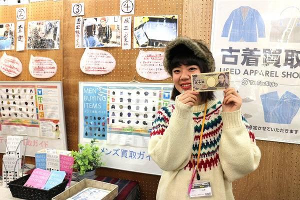 【SALE品増量中】5,000円でトータルコーディネートに挑戦!【古着買取トレファクスタイル小手指店】