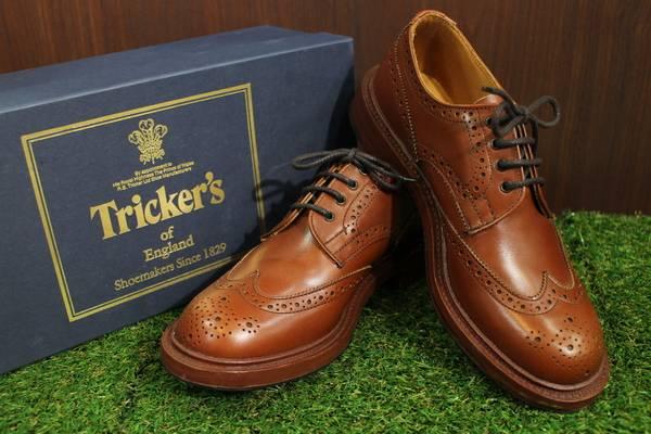 「Tricker'sのトリッカーズ 」