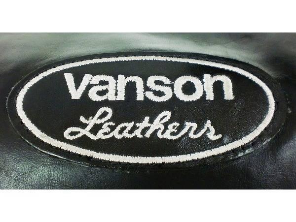 「レザー小物のVANSON 」