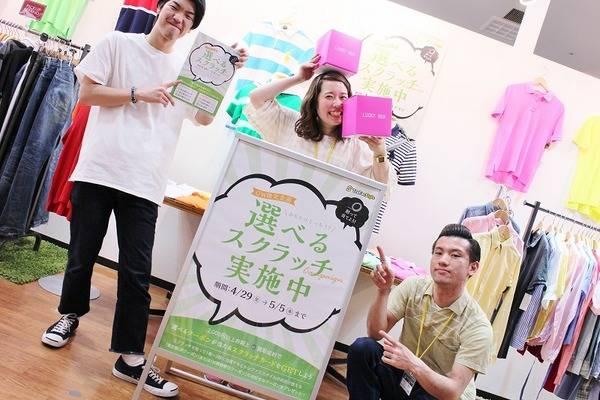 明日はGWキャンペーン最終日!!夏物ズラーーーーーり取り揃えております!!
