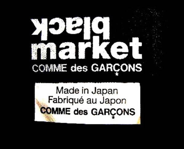black market/ブラックマーケット ギャルソン、再来。