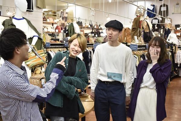 トレファクスタイル立川店ブログ画像3