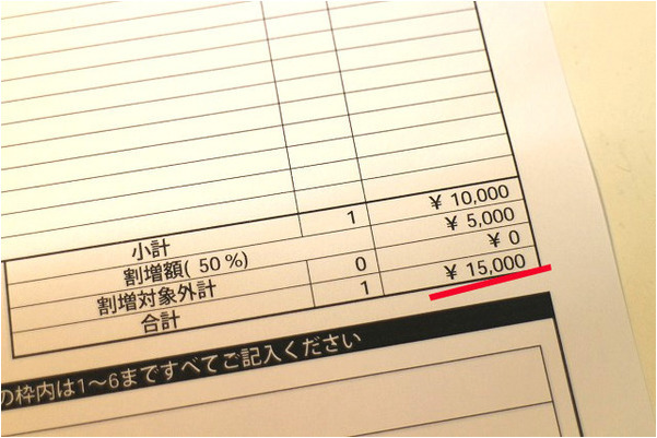 トレファクスタイル立川店ブログ画像5