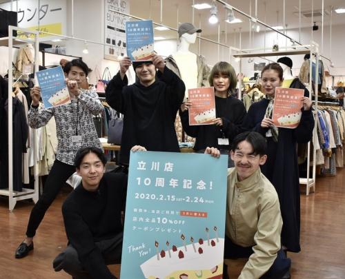 トレファクスタイル立川店ブログ画像1