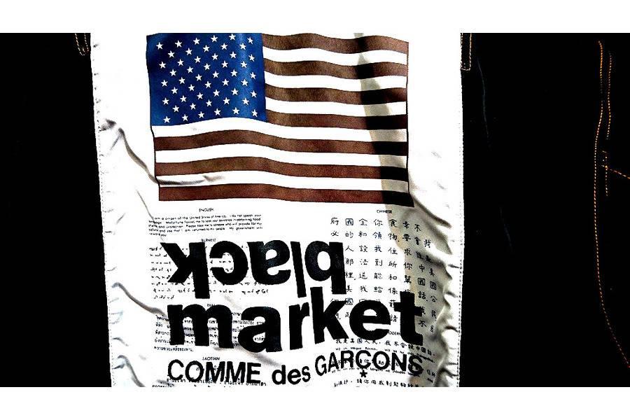 COMME des GARCONS BLACK MARKET/コムデギャルソン・ブラックマーケット。あのアイテム入荷です。