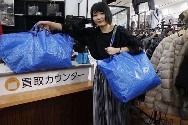 お得なサービスが…?大量にお持ち込み頂くなら立川店へ。