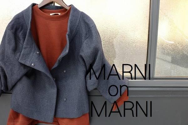 【BRAND PICK UP】MARNI/マルニ、Margiela/マルジェラなど入荷中。