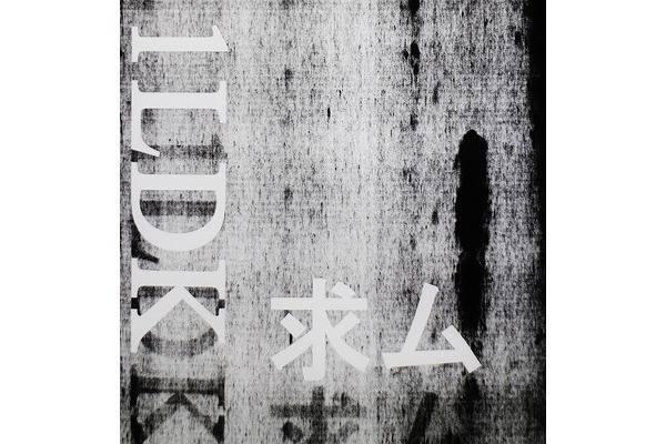 【急募!!】1LDK取扱ブランドモトメテイマス。【立川店絶賛買取強化中!!】