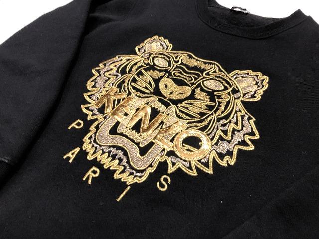 【KENZO/ケンゾー】定番品のタイガー刺繍スウェット入荷致しました!!!