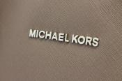 Michael Korsの定番トートバッグを未使用でお買取しました!