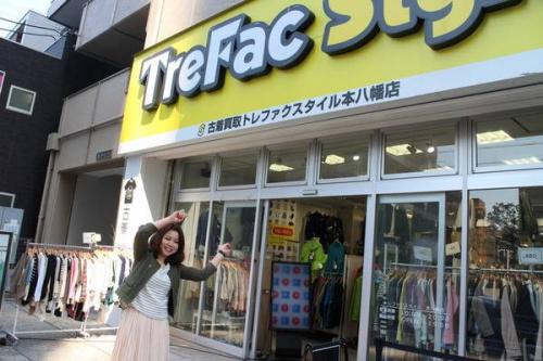 トレファクスタイル本八幡店ブログ画像3