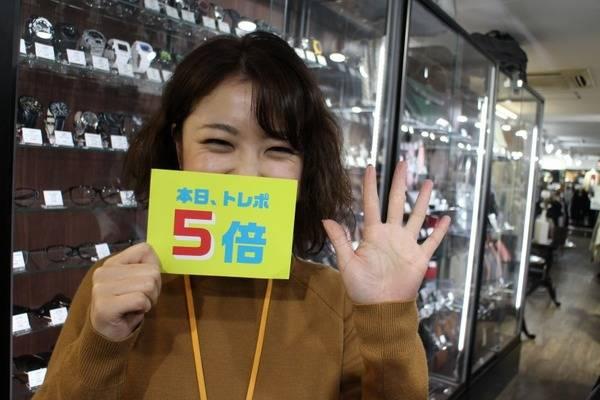 明日の水曜日はポイント5倍デー♪♪【古着買取 トレファクスタイル本八幡店】